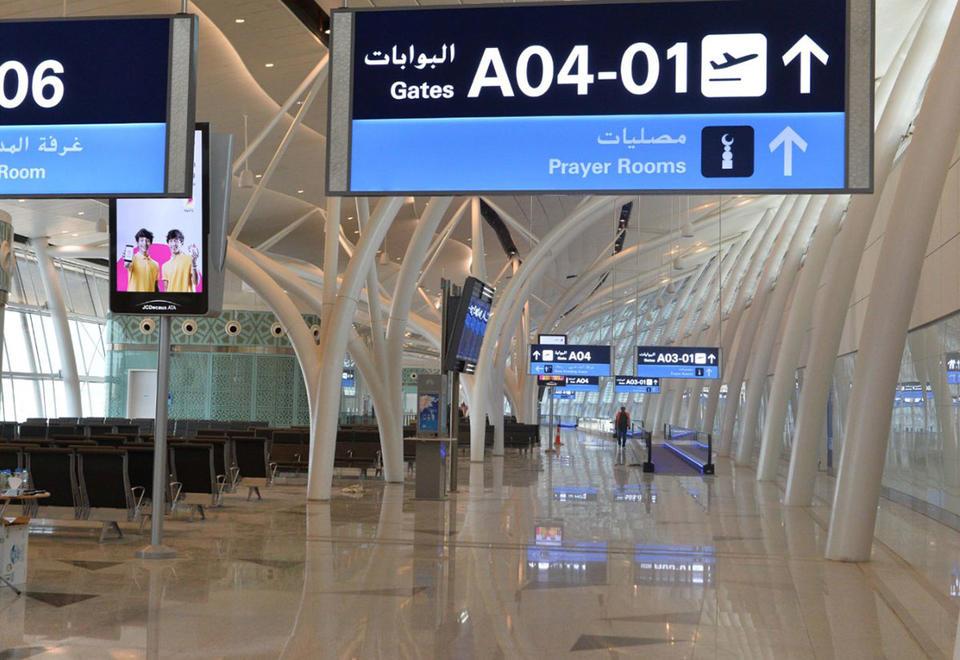 السعودية تعلق السفر جوا إلى الاتحاد الأوروبي ودول أخرى