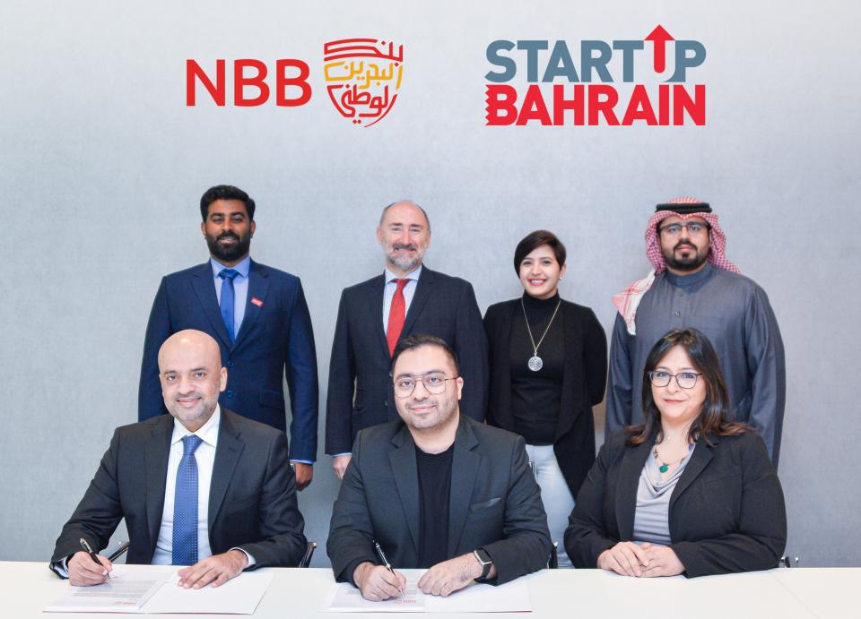 """بنك البحرين الوطني يوقع اتفاقية شراكة استراتيجية مع """"ستارت أب بحرين"""""""