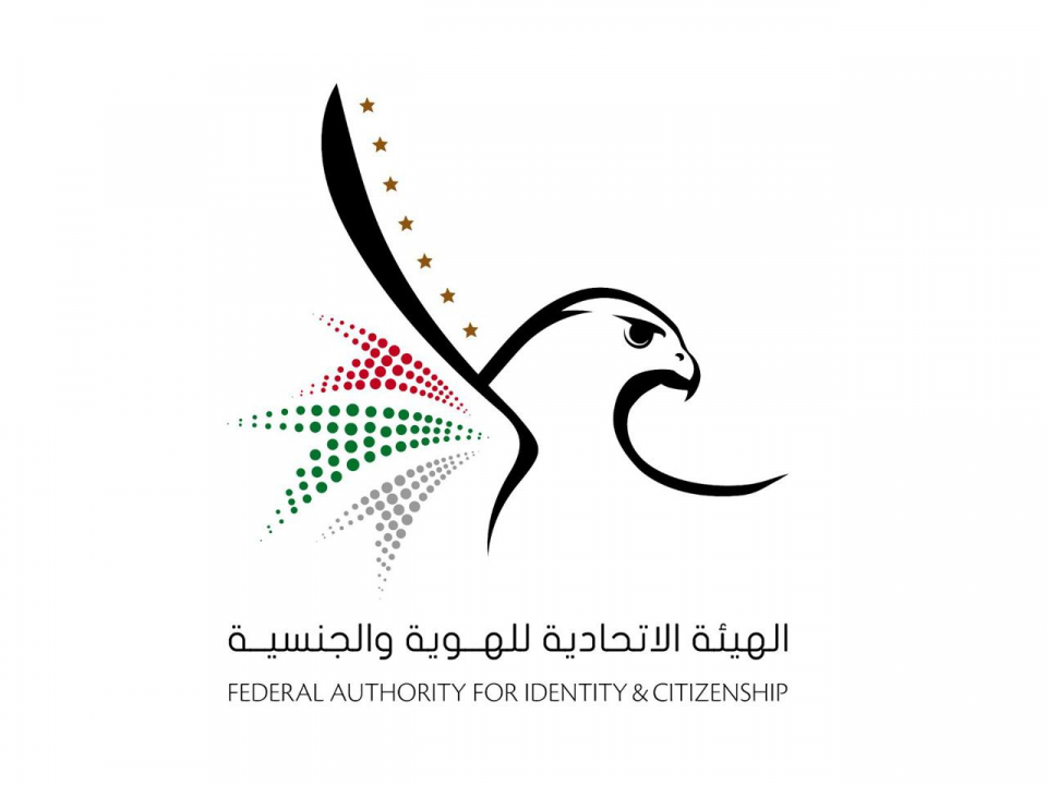 """الإمارات توقف التأشيرات مؤقتا بعد رفع """"كورونا"""" إلى مستوى وباء"""