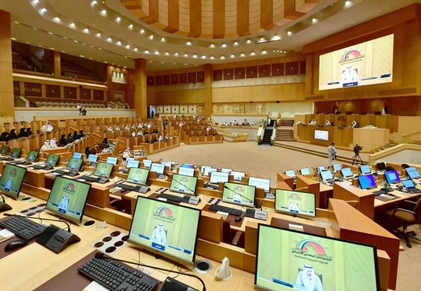 الإمارات بين أكثر 4 دول تمثيلاً للنساء في البرلمان على مستوى العالم