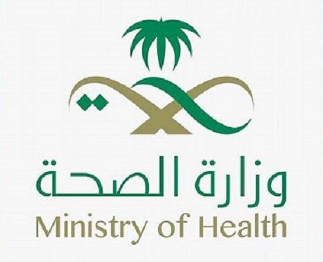السعودية تسجل 119 إصابة جديدة بفيروس كورونا، الإجمالي 511 والمتعافين: 17