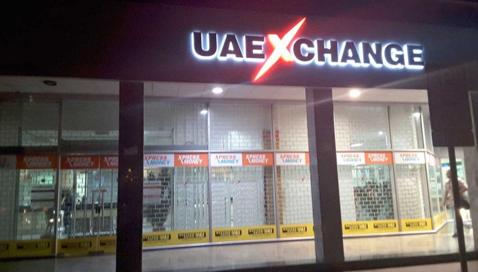 """المصرف المركزي يشرف على إدارة """" الإمارات العربية المتحدة للصرافة"""""""