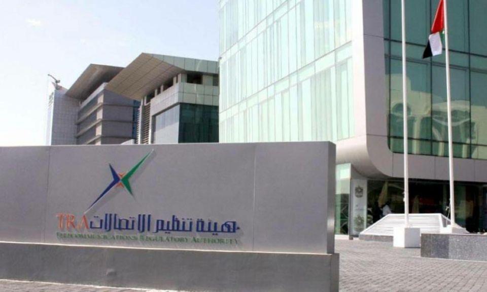 دعماً للتعلم عن بعد.. إنترنت مجاني عبر الهاتف المتحرك في الإمارات