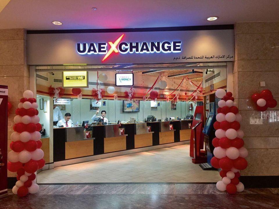 البنك المركزي الإماراتي يوقف  تعاملات مركز الإمارات العربية المتحدة للصرافة