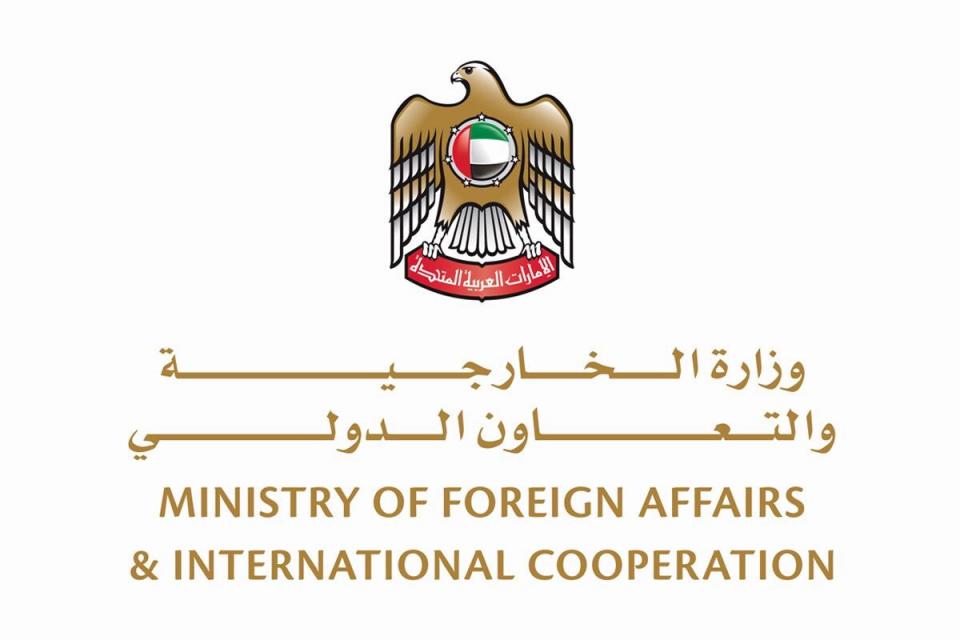 """الإمارات تعلن عن إجراءات دخول مواطني """"مجلس التعاون"""""""
