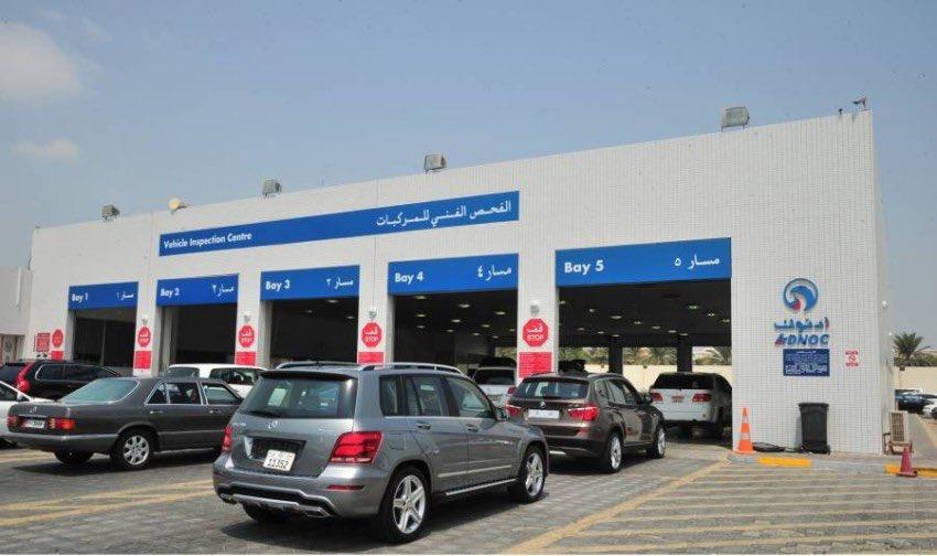 الإمارات.. تجديد ملكية المركبات المنتهية دون فحص