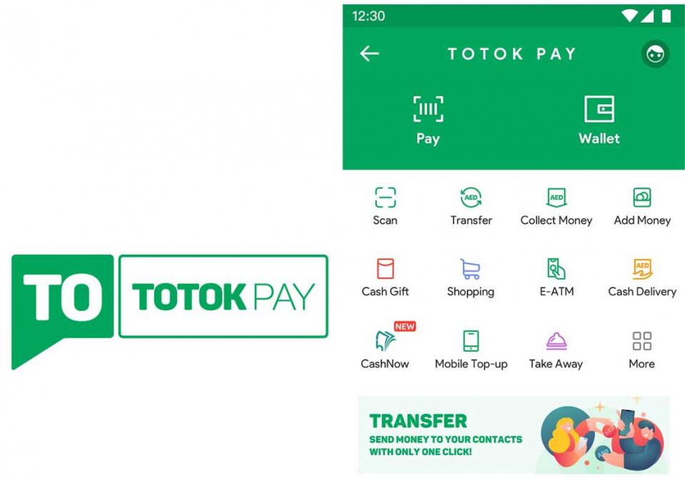 الإمارات : اطلاق الدفع اللا تلامسي بالهاتف الذكي من توتوك