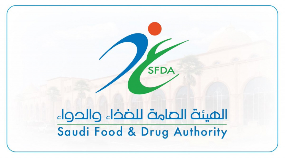 """""""الغذاء والدواء"""" السعودية تنشر قائمة تفاعلية لمعرفة أماكن توفر المعقمات والكمّامات"""