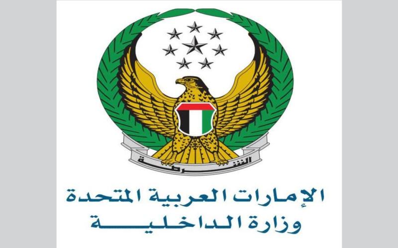 الإمارات: عقوبات على المخالفين للإجراءات الوقائية المتعلقة بمواجهة كورونا