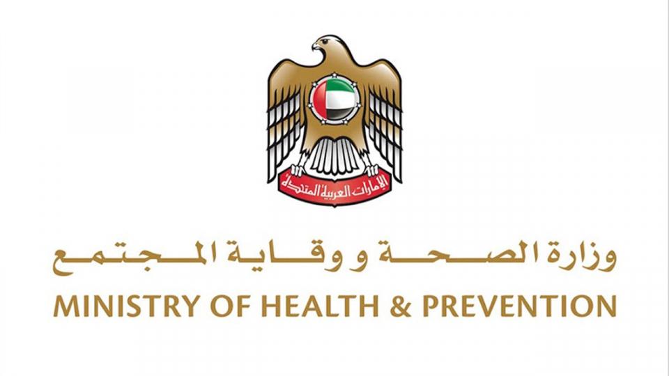 الإمارات تمدد تقييد حركة النقل والجمهور ليلاً حتى السبت المقبل