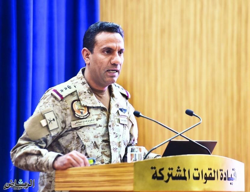 الرياض: إصابة مدنيين اثنين إصابات طفيفة إثر تناثر شظايا صاروخ باليستي