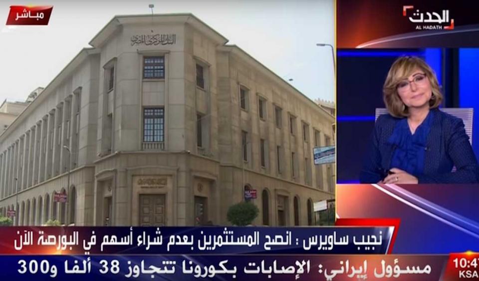 ملياردير مصري يهدد بالانتحار