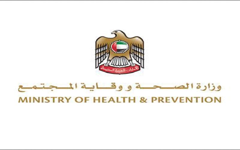 الإمارات تسجل 53  حالة إصابة جديدة بفيروس كورونا
