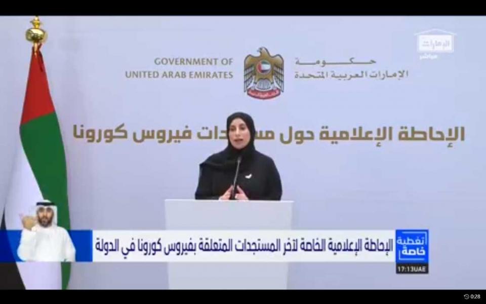 """الإمارات تسجل  150 حالة إصابة جديدة بـ""""كورونا المستجد"""""""