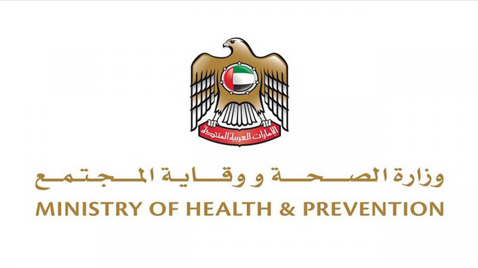 الإمارات: 240 حالة إصابة جديدة كورونا المستجد
