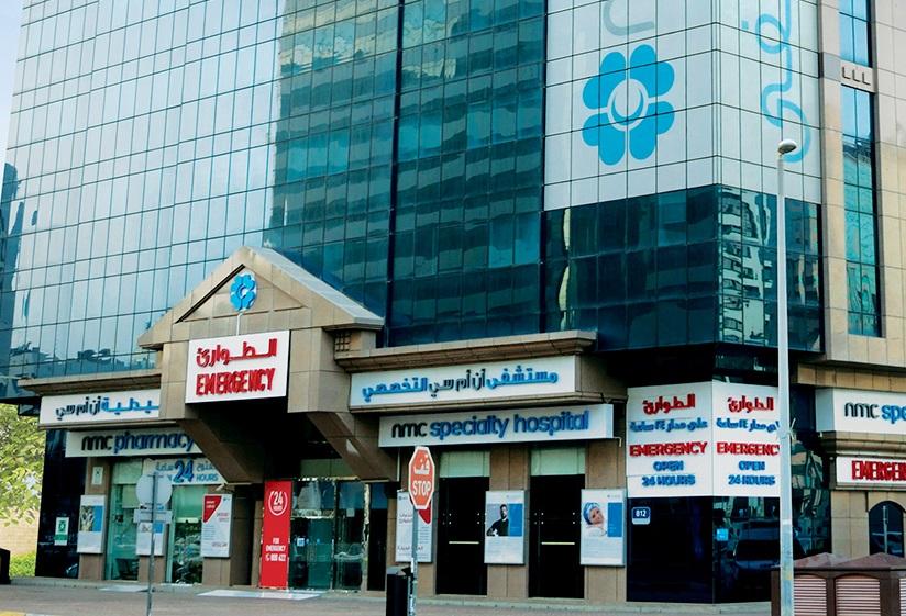 بنك أبوظبي التجاري يطلب تعيين حارس قضائي على إن.إم.سي هيلث