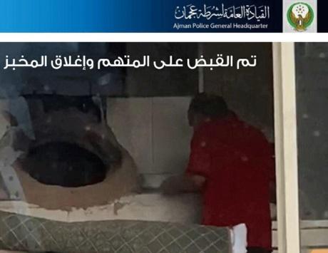 القبض على عامل مخبز تعمد البصق على الخبز في عجمان