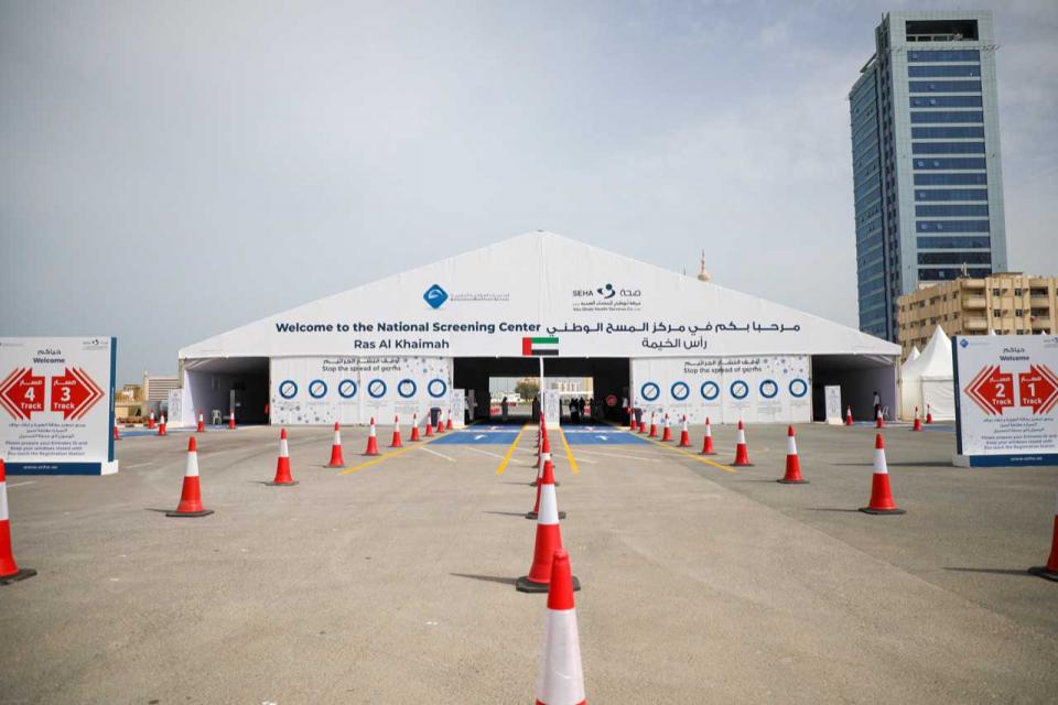 شاهد افتتاح مركز المسح الوطني من السيارة لفحص فيروس كورونا في رأس الخيمة