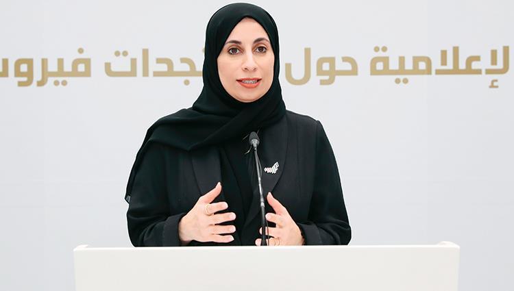 الإمارات تسجل 398  إصابة جديدة بفيروس كورونا المستجد