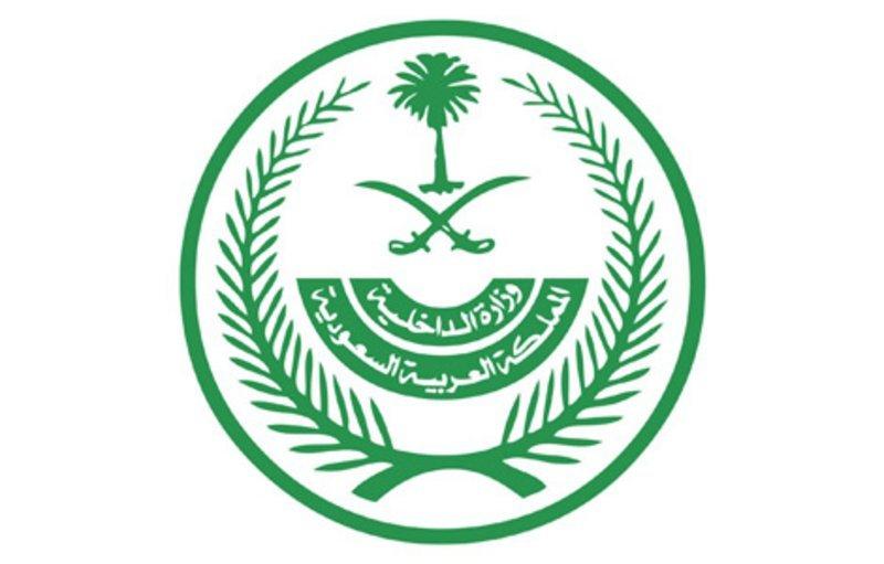 السعودية تنفذ حكم القتل حداً  بمهاجم الفرقة الاستعراضية في موسم الرياض