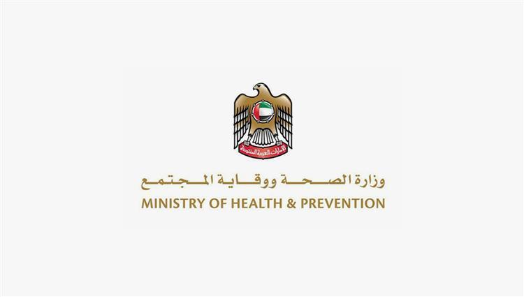 الإمارات تسجل  477 إصابة جديدة بـ كورونا