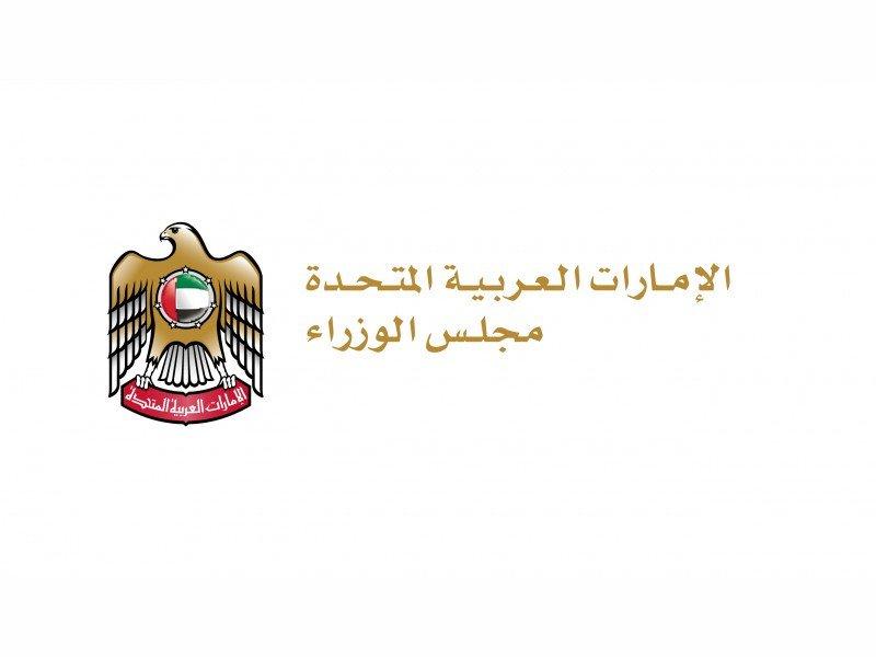 الإمارات: 20 ألف درهم غرامة نشر أو إعادة نشر المعلومات أو الإرشادات الصحية الكاذبة