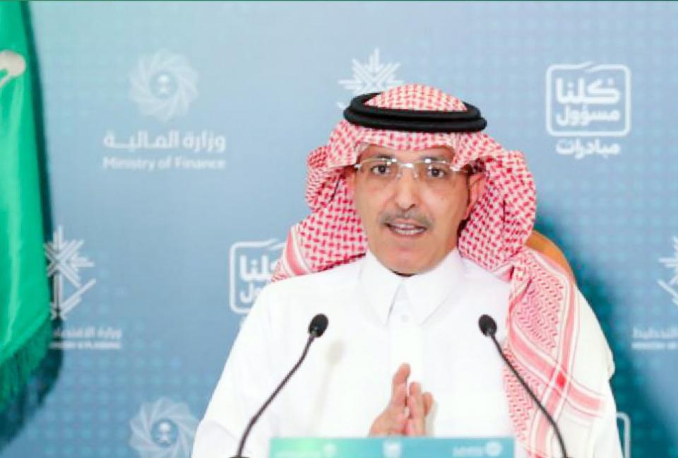 السعودية قد تقترض 26 مليار دولار إضافية هذا العام