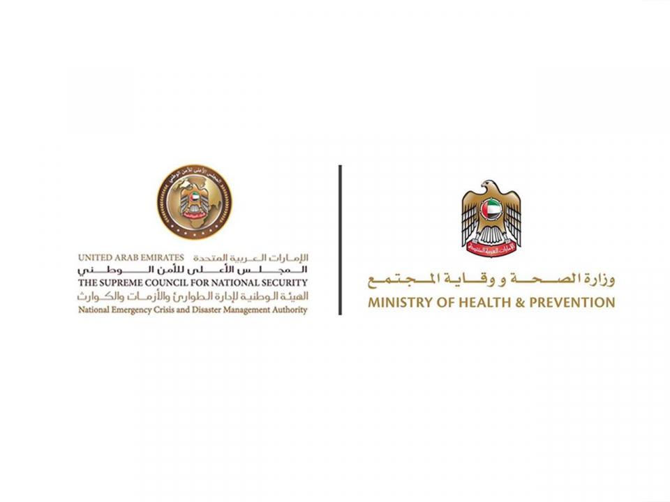 الإمارات : دراسة إمكانية إعادة فتح المراكز التجارية مع مراعاة الإجراءات الاحترازية