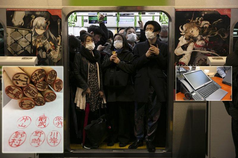 """انكشاف """"تخلف"""" اليابان في العمل من المنزل، عليك بالفاكس فالبريد الإلكتروني ممنوع أحيانا"""