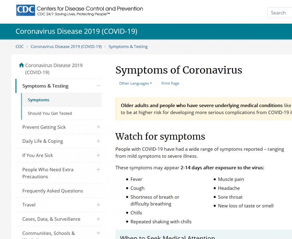 سي دي سي: إضافة أعراض جديدة عند الإصابة بفيروس كورونا