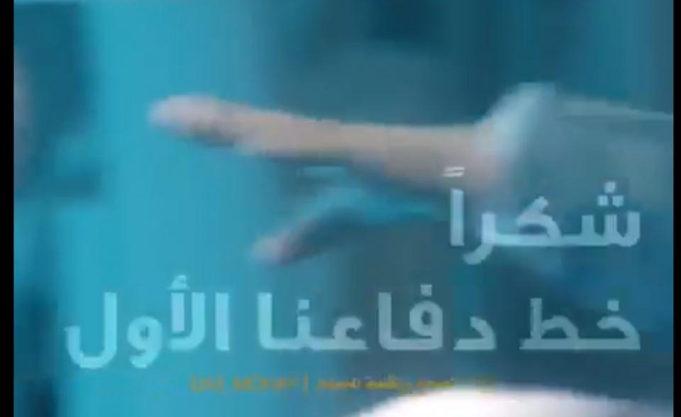"""طبيبة في الإمارات: """"اليوم هو أجمل أيام  حياتي"""""""