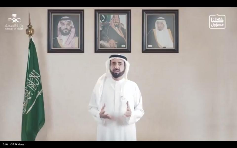 السعودية: على الجميع لبس الكمامة عند الخروج من المنزل حتى زوال خطر فيروس كورونا المستجد