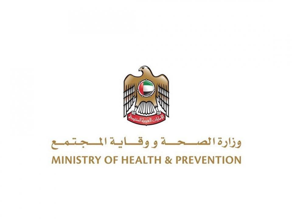 الإمارات : تسجيل  561 حالة إصابة جديدة بفيروس كورونا المستجد