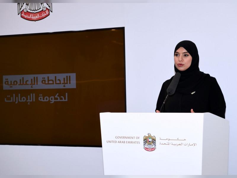 الإمارات: تسجيل 462 إصابة جديدة بفيروس كورونا المستجد