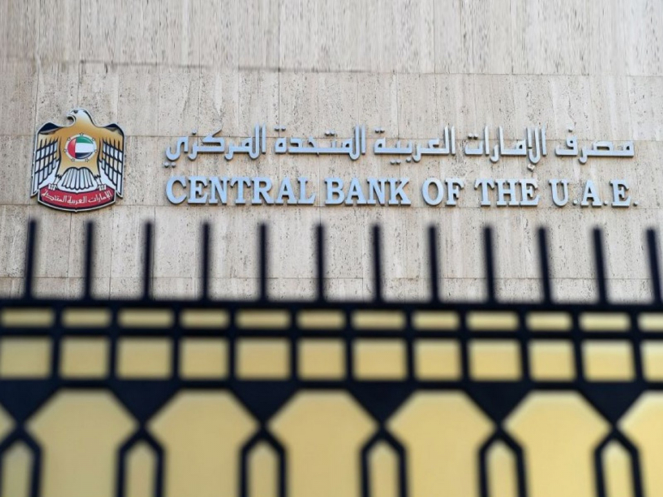 المصرف المركزي الإماراتي:1.7% نسبة نمو الناتج المحلي الإجمالي الحقيقي للدولة في 2019
