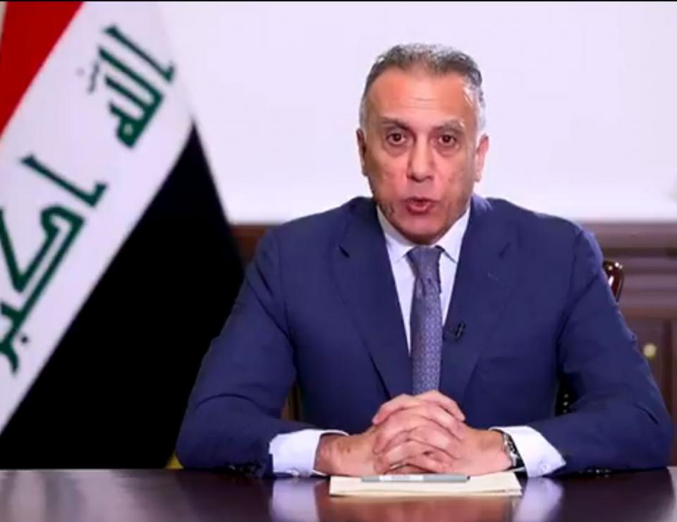 العراق : مصطفى الكاظمي رئيساً للوزراء بعد مصادقة البرلمان