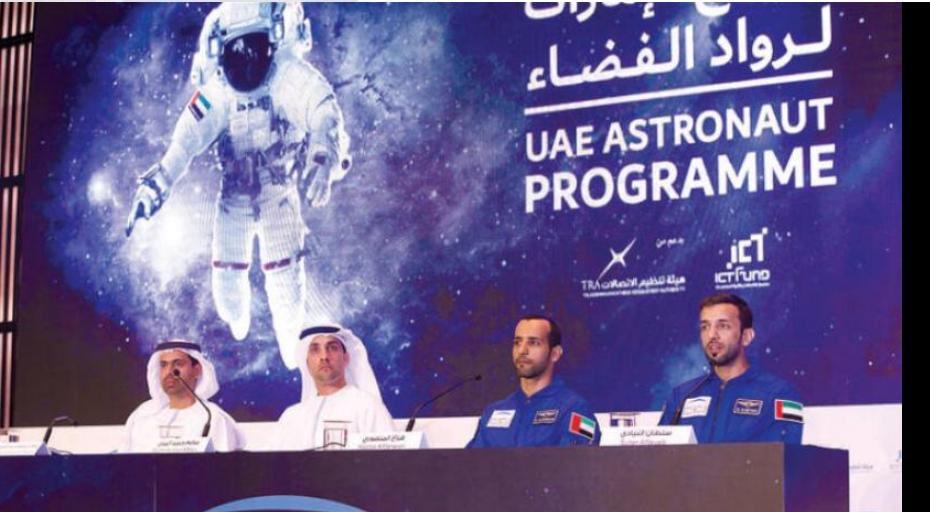 4300 إماراتي وإماراتية يترشحون لبرنامج رواد الفضاء الإماراتي