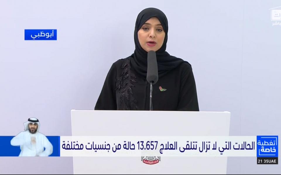 """الإمارات: الكشف عن 698 إصابة جديدة بفيروس كورونا المستجد """"كوفيد-19"""