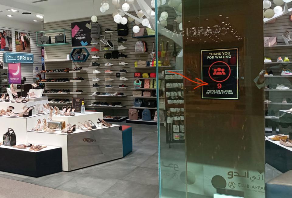 بالصور، التسوق بقواعد التباعد الاجتماعي