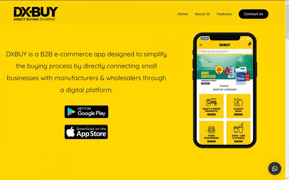 إطلاق تطبيق للتجارة الإلكترونية بين الشركات في الإمارات