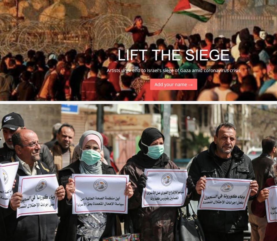 250 فنّانا من العالم يطالبون الاحتلال الاسرائيلي بفكّ الحصار عن غزة