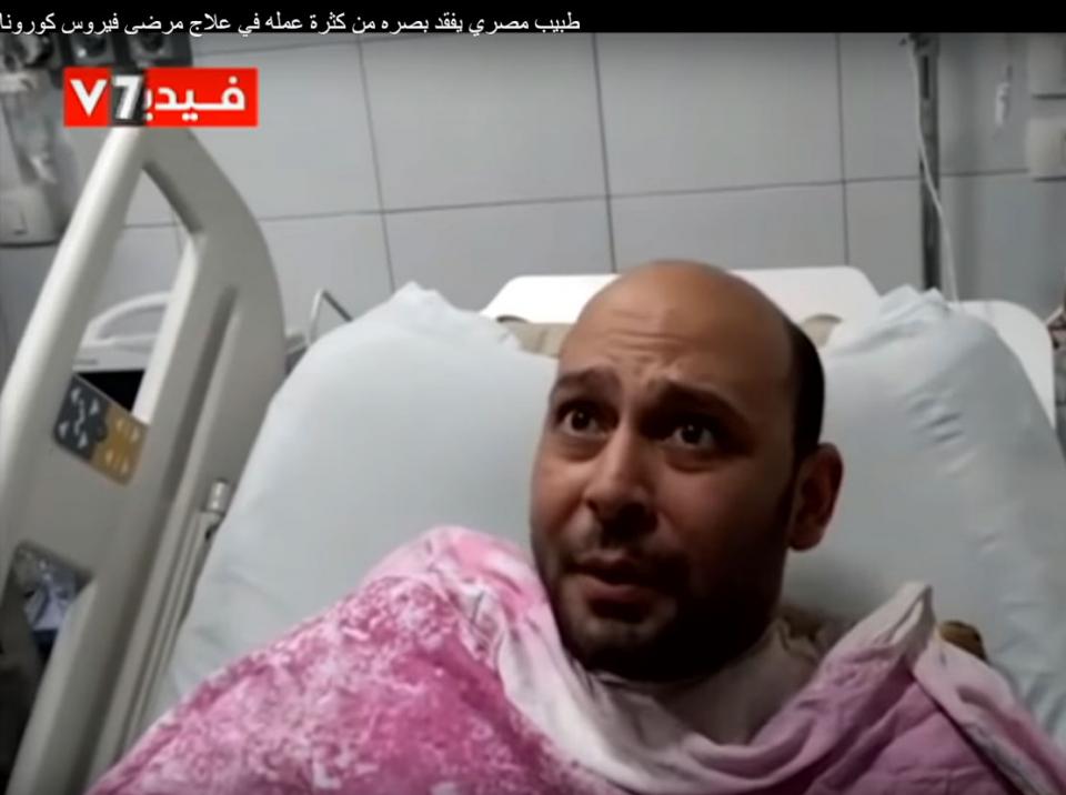 تواصل علاج الطبيب المصري الذي فقد بصره وهو يعالج مرضى فيروس كورونا