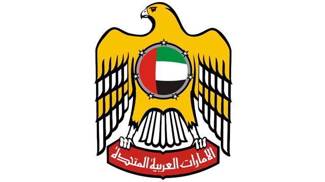 الإمارات: تشديد الغرامات وتقييد الحركة بعد ارتفاع الإصابات بفيروس كورنا بسبب الاستهتار بقواعد التباعد الاجتماعي