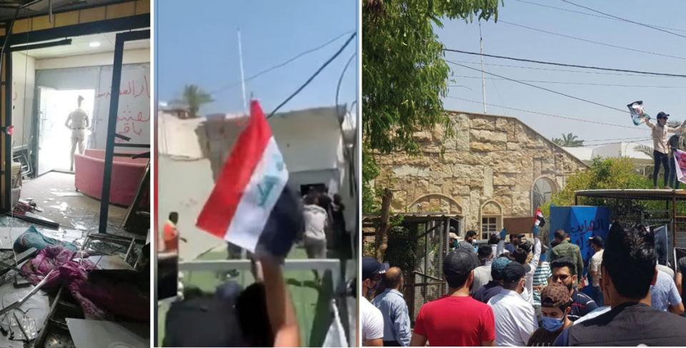 مجموعة إم بي سي تستنكر الاعتداء على استوديوهاتها في بغداد