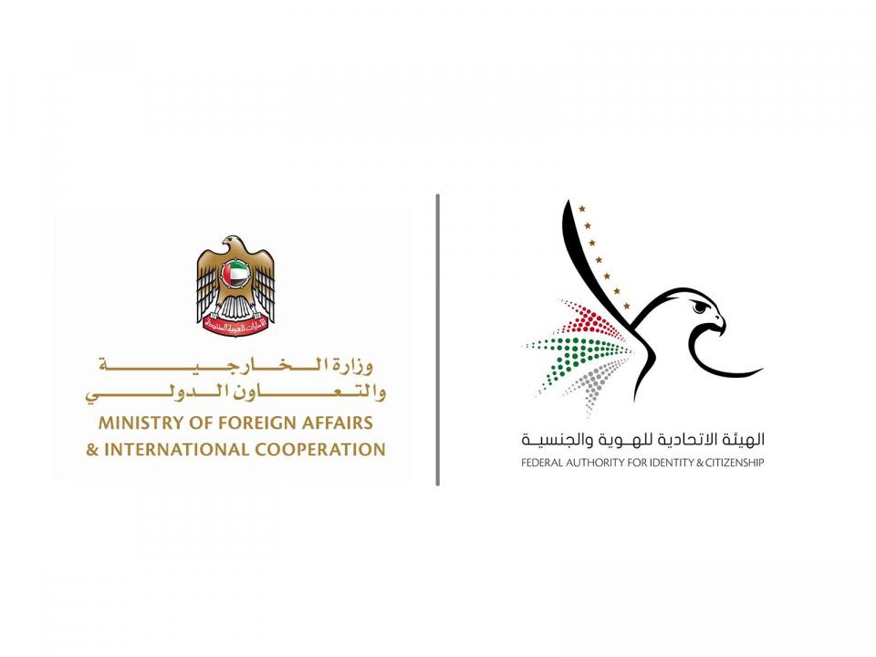 الإمارات ترحب بعودة المقيمين المتواجدين في الخارج والأولوية للم شمل  الأسر
