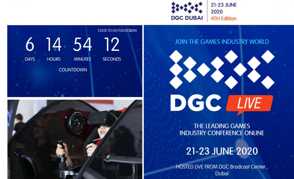 دبي: هذا ما سيقدمه مؤتمر الألعاب الرقمية الافتراضي