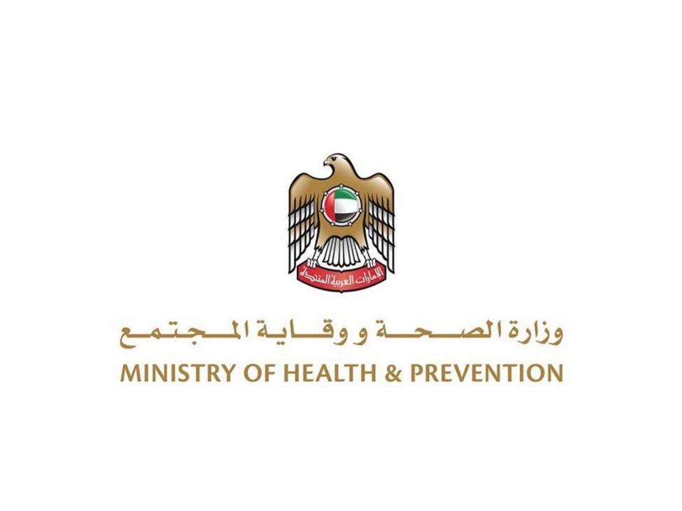 الإمارات تسجل  421 إصابة جديدة بفيروس كورونا