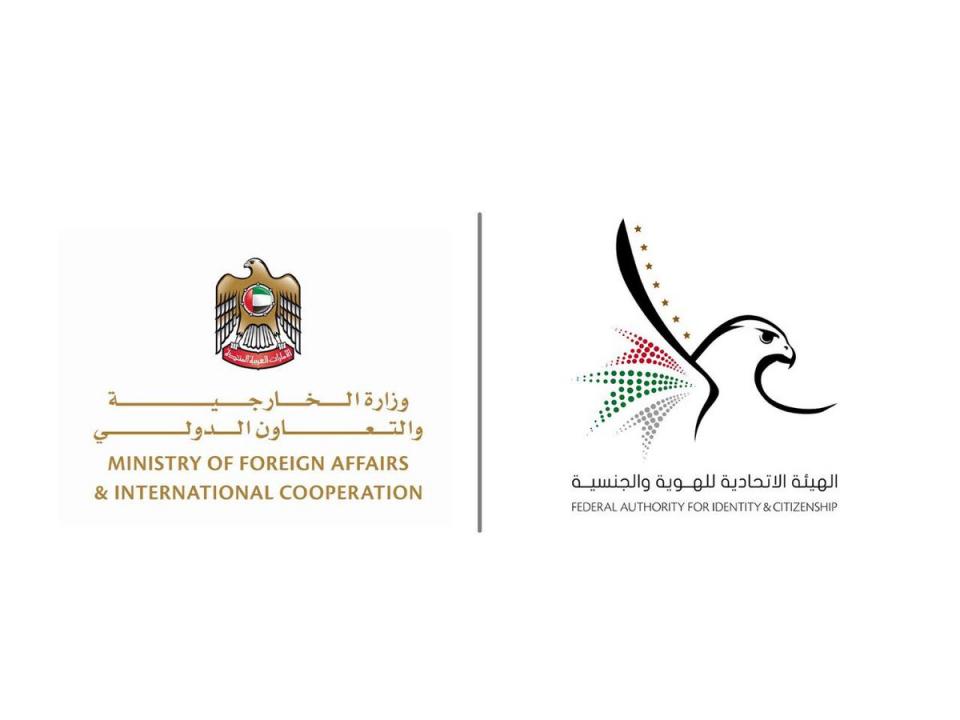 سفارة دولة الإمارات في الأردن تحدد مستشفيات معتمدة لفحص كورونا المستجد للعودة الى الإمارات