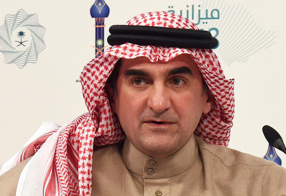 السعودية تعزز حصتها من أسهم بريتيش تيليكوم