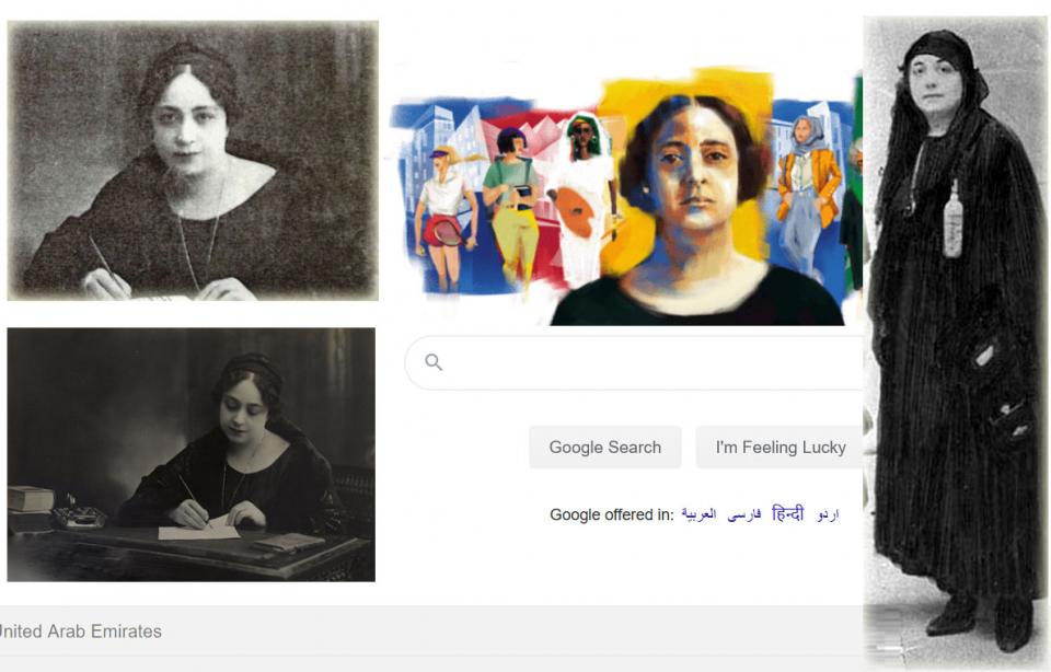 غوغل يحتفي بـ هدى شعراوي إحدى أهم الناشطات المصريات